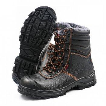 Darbiniai šilti batai BS659 S3 SRC