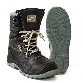 Darbiniai šilti  batai EXIT S3